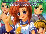 Higurashi no Naku Koro ni Official Character Guide