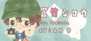 Sanrio puroland character box (7)