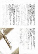 Kotohogushi enterbrain (3)