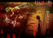 Onidamashi ch1 colored spread.png
