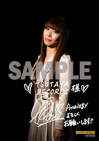 Analogy CD Tatsuya Bromide.png