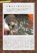 Higurashi famous 100 page 33