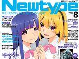 Newtype August 2021 Interview