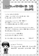 Kizuna v2 hinata afterword