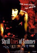 Shrill cries of summer poster english