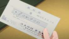 Anime ep4 inn receipt.png