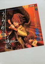 Novel-1A.jpg