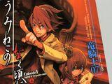Umineko no Naku Koro ni (novel)