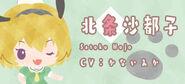 Sanrio puroland character box (4)