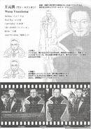07th all booklet page 20