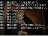 Umineko no Naku Koro ni Portable