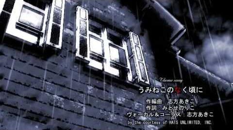 Umineko_no_Naku_Koro_ni_OP_EP1