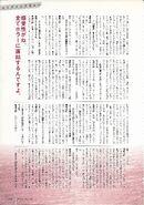 Higurashi famous 100 page 105