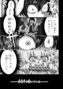 Tataridamashi ch2 keiichi's memories