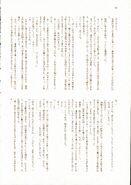 Kotohogushi enterbrain (8)