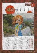 Higurashi famous 100 page 30