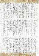Kizuna visual book page 115