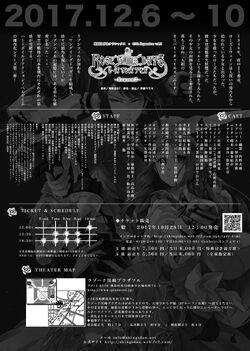 RGD S2 Stageplay Info.jpg