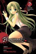 Higu Wata V2 Cover en
