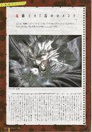 Higurashi famous 100 page 39