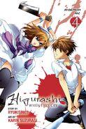 Higu Tsumi V4 cover en