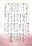Higurashi famous 100 page 108