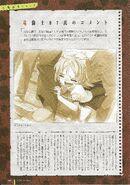 Higurashi famous 100 page 45