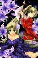 Higu Meaka V3 bonus 2