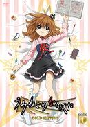 Umineko Gold Edition DVD Box 1