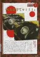 Higurashi famous 100 page 42