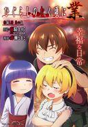 Tataridamashi ch5 colored page (3)