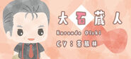 Sanrio puroland character box (8)