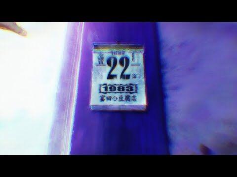 -HD,_Creditless-_Higurashi_No_Naku_Koro_Ni_Gou_-_Ending_1_(NCED)