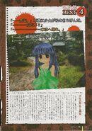 Higurashi famous 100 page 36