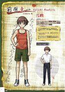 Kizuna visual book page 26