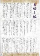 Kizuna visual book page 120
