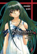 OnisarashiV2 cover en