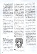 Higu official character guide page 82