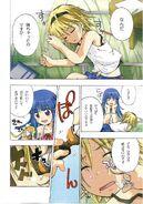 Enterbrain tonogai manga (2)