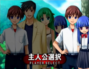 HiguMatsuriPlayerSelect.png