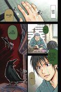 Higu Himatsu V1 pre 3
