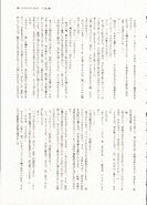 Kotohogushi enterbrain (15)