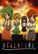 Higurashi 2006 Anime Cover