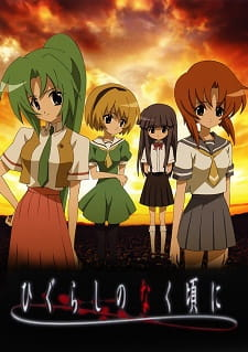 Higurashi When They Cry (2006 anime)