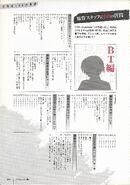 Higurashi famous 100 page 99