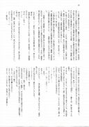 Kotohogushi enterbrain (10)