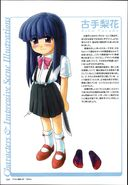 Higu official character guide page 28