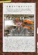Higurashi famous 100 page 35