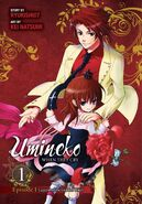 Umi EP1 V1 Cover