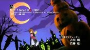 Umineko no naku koro ni Opening version 4